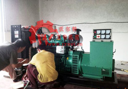 浙江建盛市政园林有限公司200kw玉柴发电机